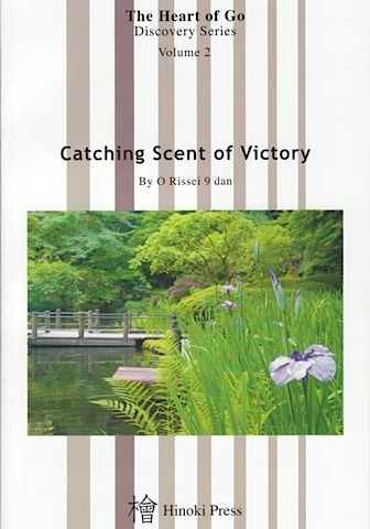 Catching Scent of Victory