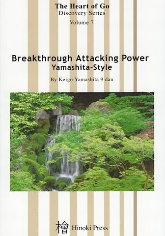 Breakthrough Attacking Power Yamashita-Style
