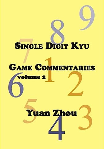 Single Digit Kyu Game Commentaries
