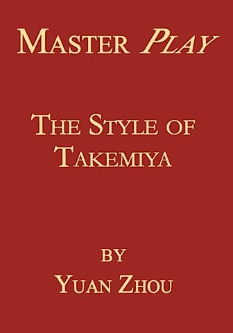 Master Play<br>The Style of Takemiya