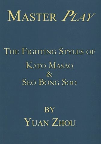 Master Play<br>The Fighting Styles of Kato Masao and Seo Bong Soo