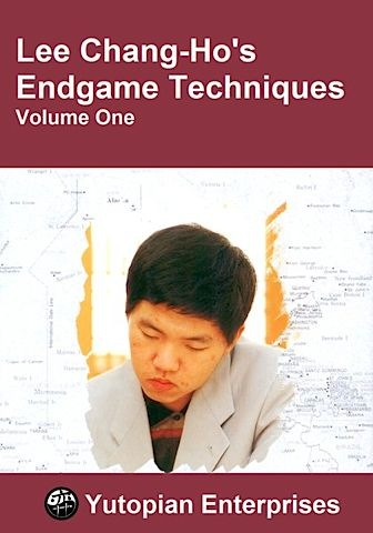 Lee Chang-ho's Endgame Techniques