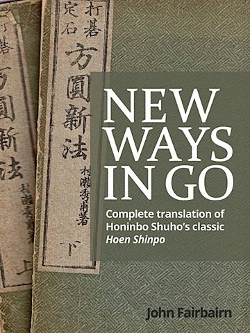 New Ways in Go<br>A complete translation of Honinbo Shuho's classic __Hoen Shinpo__