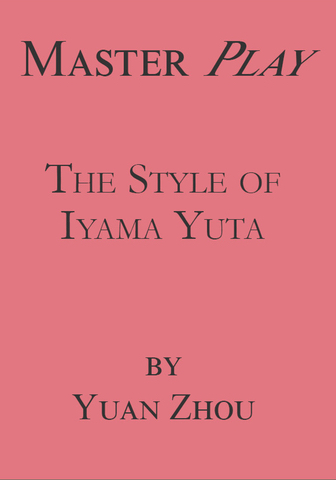 Master Play<br>The Style of Iyama Yuta