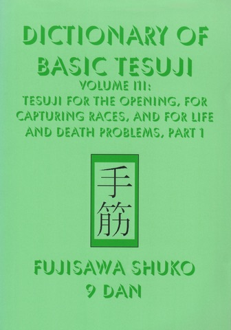 Dictionary of Basic Tesuji