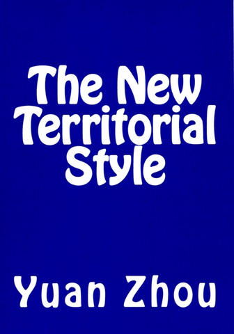 The New Territorial Style