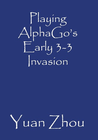 Playing AlphaGo's Early 3-3 Invasion